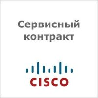 Cisco CON-SNT-A85S2K8