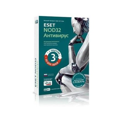 ESET NOD32 NOD32-ENA-1220-BOX-1-1